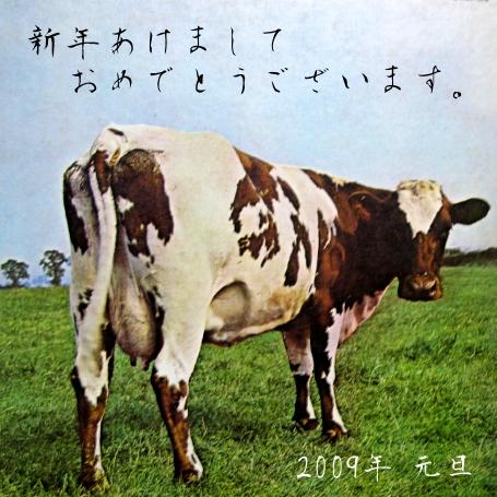 2009_new_year_card.jpg