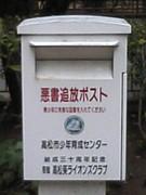 2010-02-12_15-42.jpg